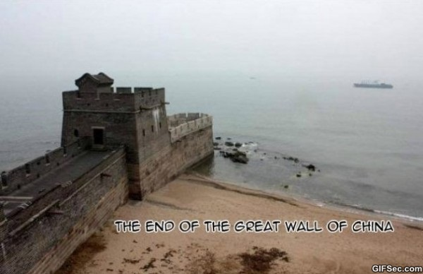 end-of-the-wall