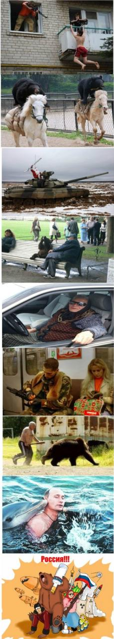 funny-pictures-lol-meme-2014-just-russia