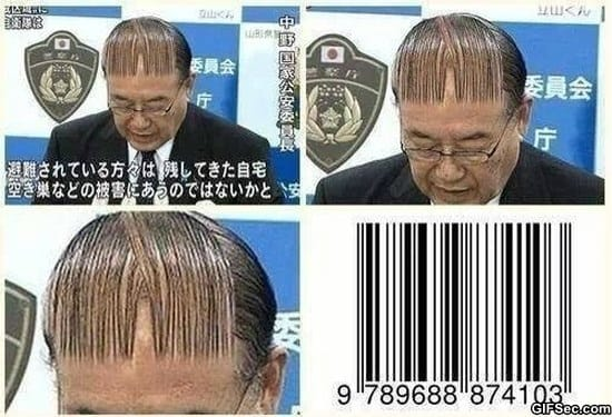 barcode-funny-pictures-meme-gif