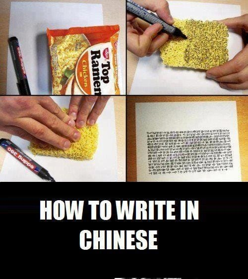 How to write new in chinese